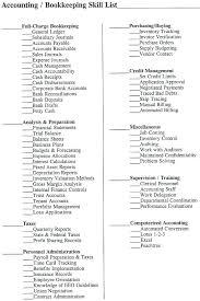 List Of Computer Skills For Resume Common Mmventuresco Beauteous Basic Computer Skills Resume