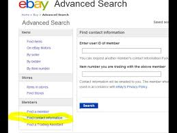 phone number for address how to get ebay contact information phone number name address