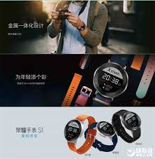 huawei honor smartwatch. huawei-honor-s1-smartwatch huawei honor smartwatch