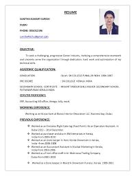 Resume Hero Amazing 4024 Sunitha Resume 24