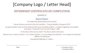 11 Free Sample Internship Certificate Templates Printable Samples