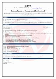 Free Download Resume Format For Freshers Computer Science Engineers