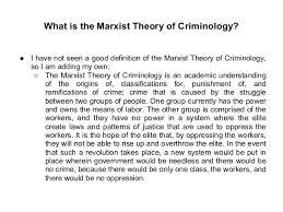 marxism a essay exemplar edu essay