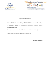 Job Experience Certificate Sample Download New Experience Letter
