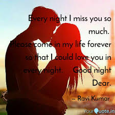 I Love You So Much You Are My Life Quotes Best Quotes For Your Life