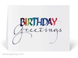 Birthday Business Cards Happy Birthday Greeting Cards Harrison Greetings Business