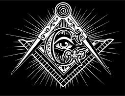 Freemason Design The God Of Freemasonry Exposed Collective Spark