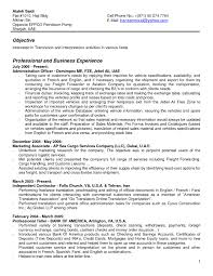 ... Freight Forwarder Resume Sample. Executive .