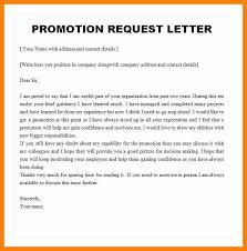 promotion request letter sample re mendation for promotion letter sample 1
