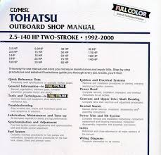 buy tohatsu 2 5 140hp clymer outboard engine manual online click to enlarge