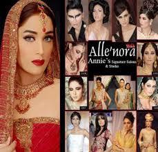 allenora annie signature salon plete dels saloni health beauty supply the unmon beauty