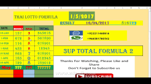 Thai Lotto Vip 01 05 2017 Total 3up Youtube