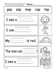 They show kids the concept that words have a beginning, middle and ending sound. Cvc Word Family Workbook Cvc Words Worksheets Cvc Worksheets Word Family Worksheets