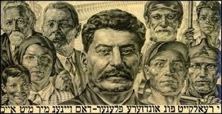 Stalin Stalin Joseph Stalin Joseph Joseph qv5IAwa