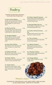 menu of mandarin garden