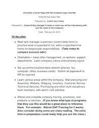 Sales Plan Document Territory Management Plan Template Sales Business Plan Sales Plan
