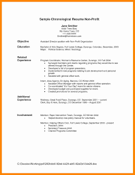 Waitress Skills For Resume Political Science Skill Resume Luxury Waitress Skills To Put On
