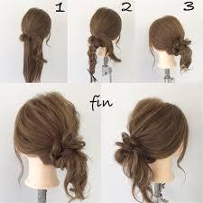 寝癖をヘアアレンジに活用毎朝のお悩み解消のテクニック Hair