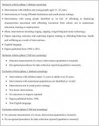 essay about technology and innovation japan