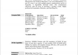 Download Resume Software Free Resume Software 14199 24 Software Engineer Resume Examples