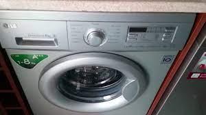 Lg çamaşır makinası nasıl kullanılır? - YouTube