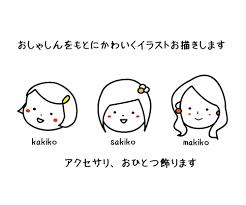 名刺デザインもシンプルなゆるかわ似顔絵描きます ゆるかわ歴no1アクセサリひとつお描きします