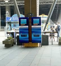 Ticket Vending Machine Budapest Simple MÁVSTART Internet Ticket Purchase
