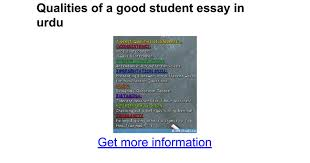 qualities of a good student essay in urdu google docs