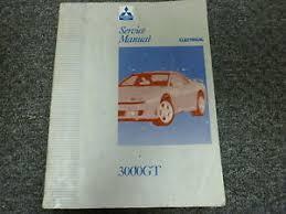 1992 1996 mitsubishi 3000gt electrical wiring diagrams manual 1993 image is loading 1992 1996 mitsubishi 3000gt electrical wiring diagrams manual