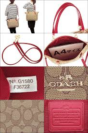 Coach COACH bag handbag review and write F36722 khaki x classic red coach  outline signature large Kelsey satchel products at outlet prices cheap  womens ...