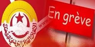 UGTT : Grève dans le secteur public, le 24 octobre