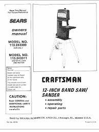 craftsman 12 inch bandsaw manual screw electrical connector band saw wiring diagram Band Saw Wiring Diagrams #31
