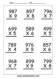 2 And 3 Multiplication Worksheets : Criabooks