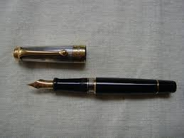 Aurora Lira 里拉18K 限量鋼筆(近新)(二手) | Yahoo奇摩拍賣