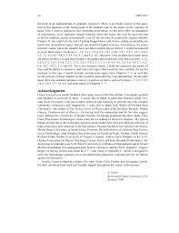 advanced science essay in hindi wikipedia