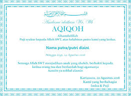 format undangan akikah download desain undangan aqiqah gratis free download vector