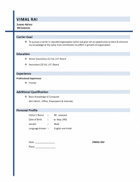 Free Resume Builder No Cost Resumes To Download Hidden Fees Fee