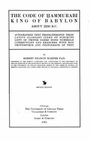 the code of hammurabi online library of liberty 0762 tp