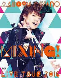 Mamoru Miyano Is 1st Male Voice Actor To Top Weekly Blu Ray