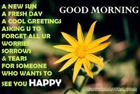 good morning quotes for facebook status. Fine Facebook And Good Morning Quotes For Facebook Status I