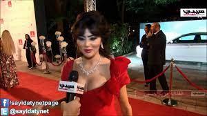 فستان مريم حسين على السجادة الحمراء - YouTube