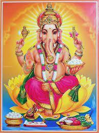 God Vinayagar (pillaiyar, Ganpati ...
