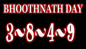 Bhutnath Chart New Bhootnath Day Satta Matka Jodi Chart Today Result And