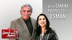 How Usman Peerzada Met Samina Peerzada | Speak Your Heart with ...