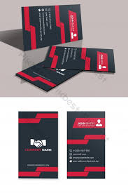 Vertical Business Card Template Template Psd Free Download