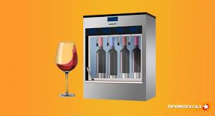 <b>Диспенсеры для вина</b>: как сохранить вкусовые качества ...