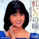 新井薫子の最新エロ画像(20)