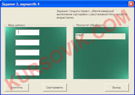 Разработка internet и web приложений Контрольная работа на html  Контрольная работа html