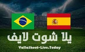 مشاهدة مباراة البرازيل وإسبانيا بث مباشر اليوم 7-8-2021 في أولمبياد طوكيو