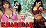 Amit Pachori Kharidaar Movie